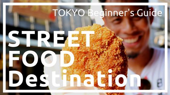 Japan Travel Guide Best 5 Destinations For Street Food In Tokyo
