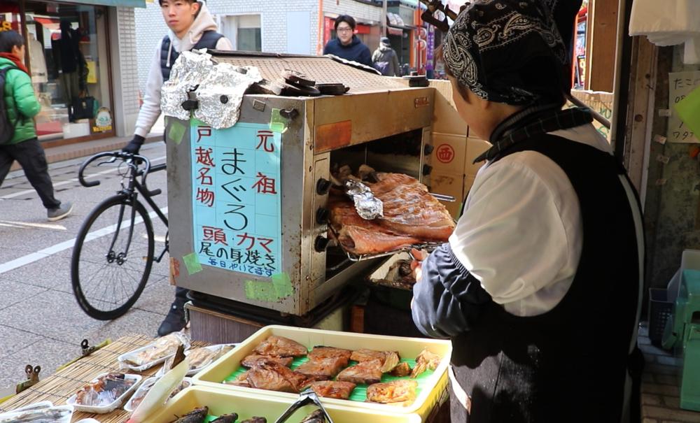 tokyo street food  fish