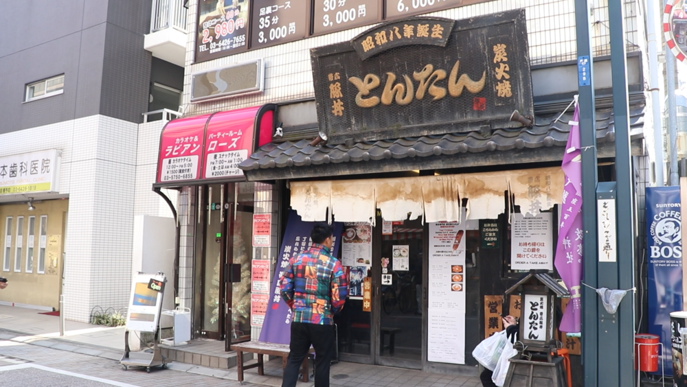 tokyo street food  tontan