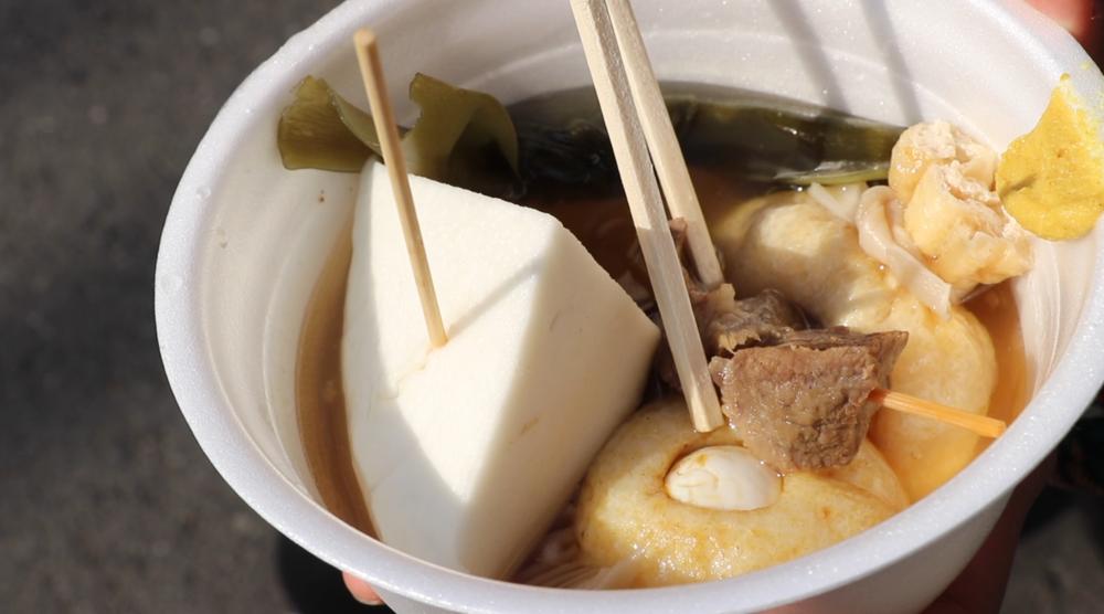 tokyo street food  kamaboko goto