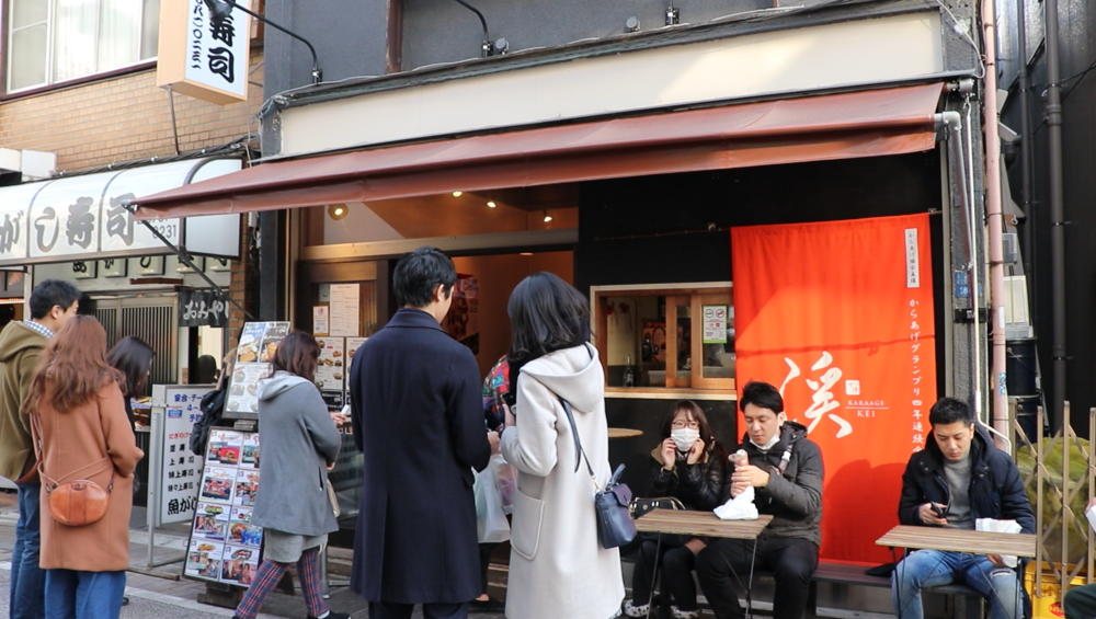 tokyo street food fried chiken