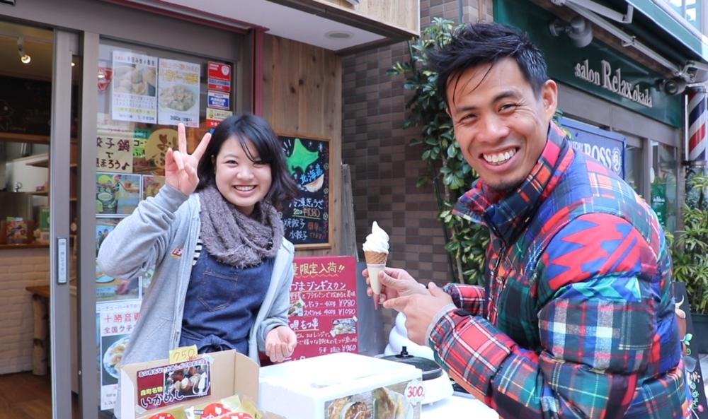 tokyo street food hokkaido ice cream
