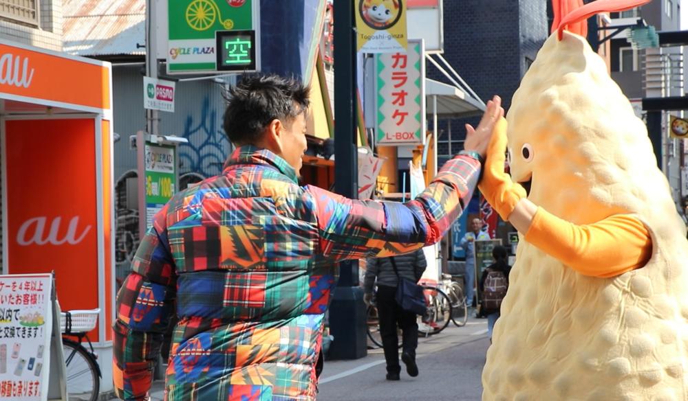 tokyo street food  togoshi ginza