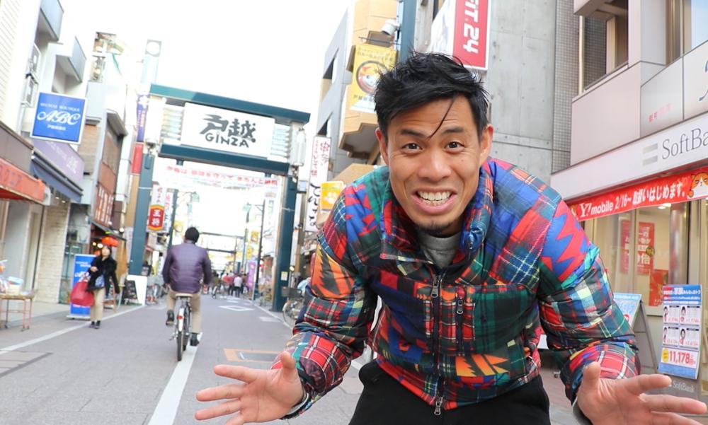 http://www.togoshiginza.jp/en/