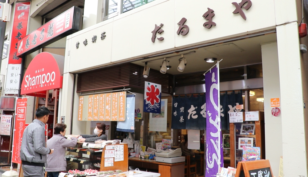 十条銀座商店街 食べ歩き オススメ 和菓子