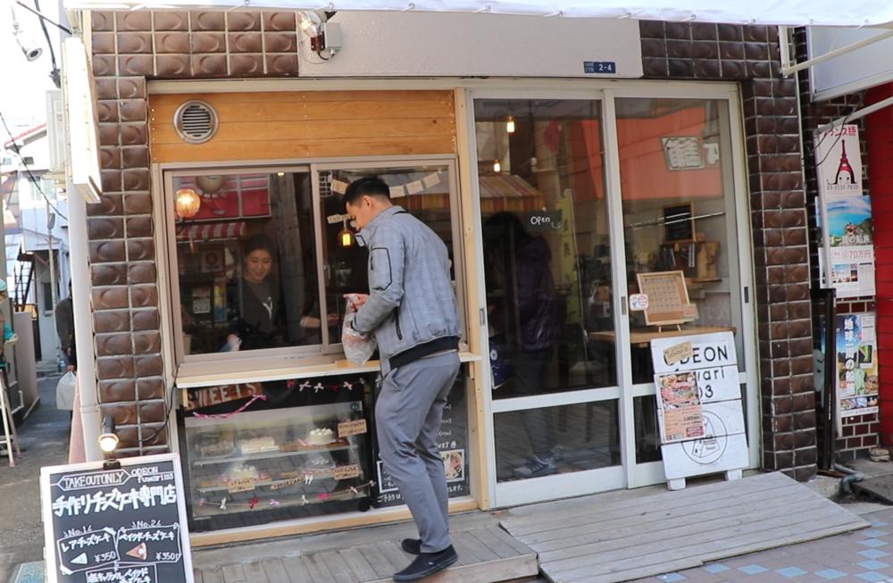 十条銀座商店街 食べ歩き チーズケーキ