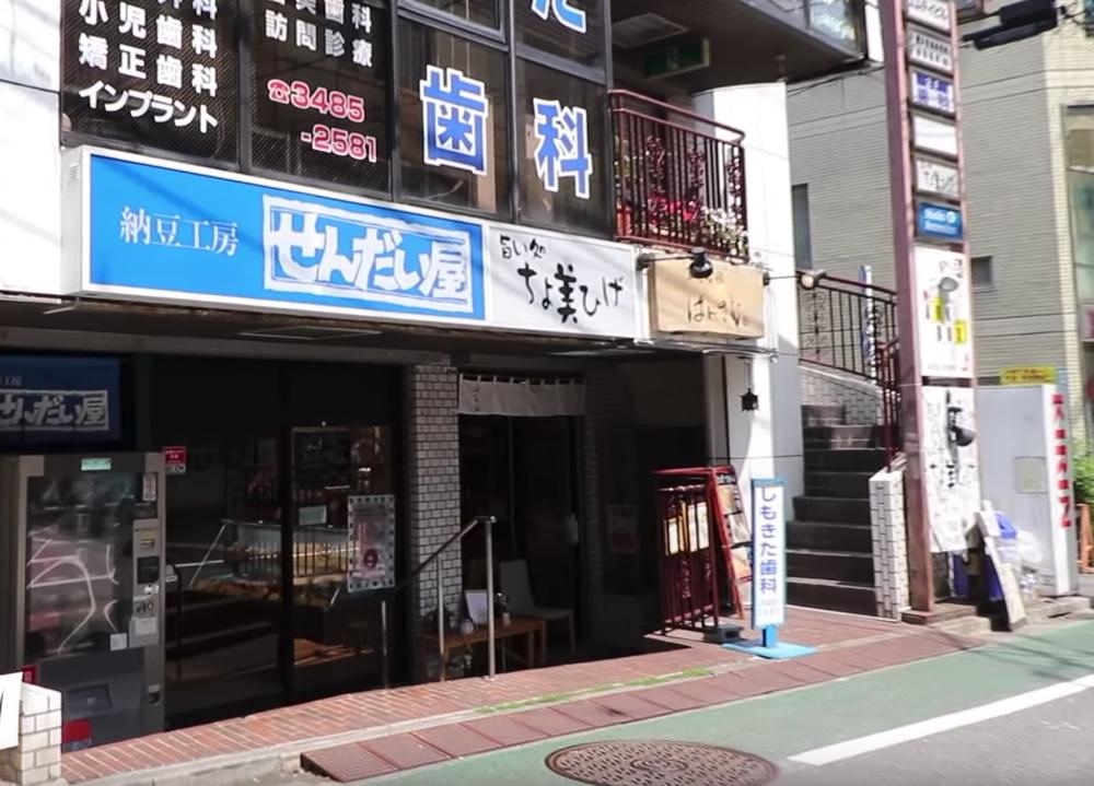 tokyo street food natto