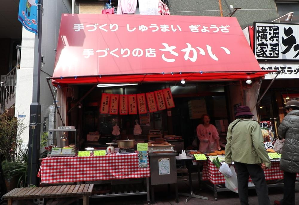 tokyo street food menchi