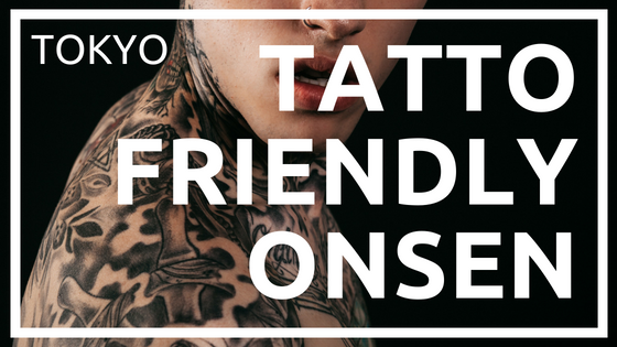 tattoo friendly onsen