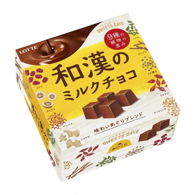 top 10 japanese chocolate