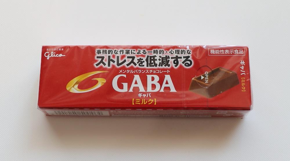 top 10 japanese chocolate glico gaba