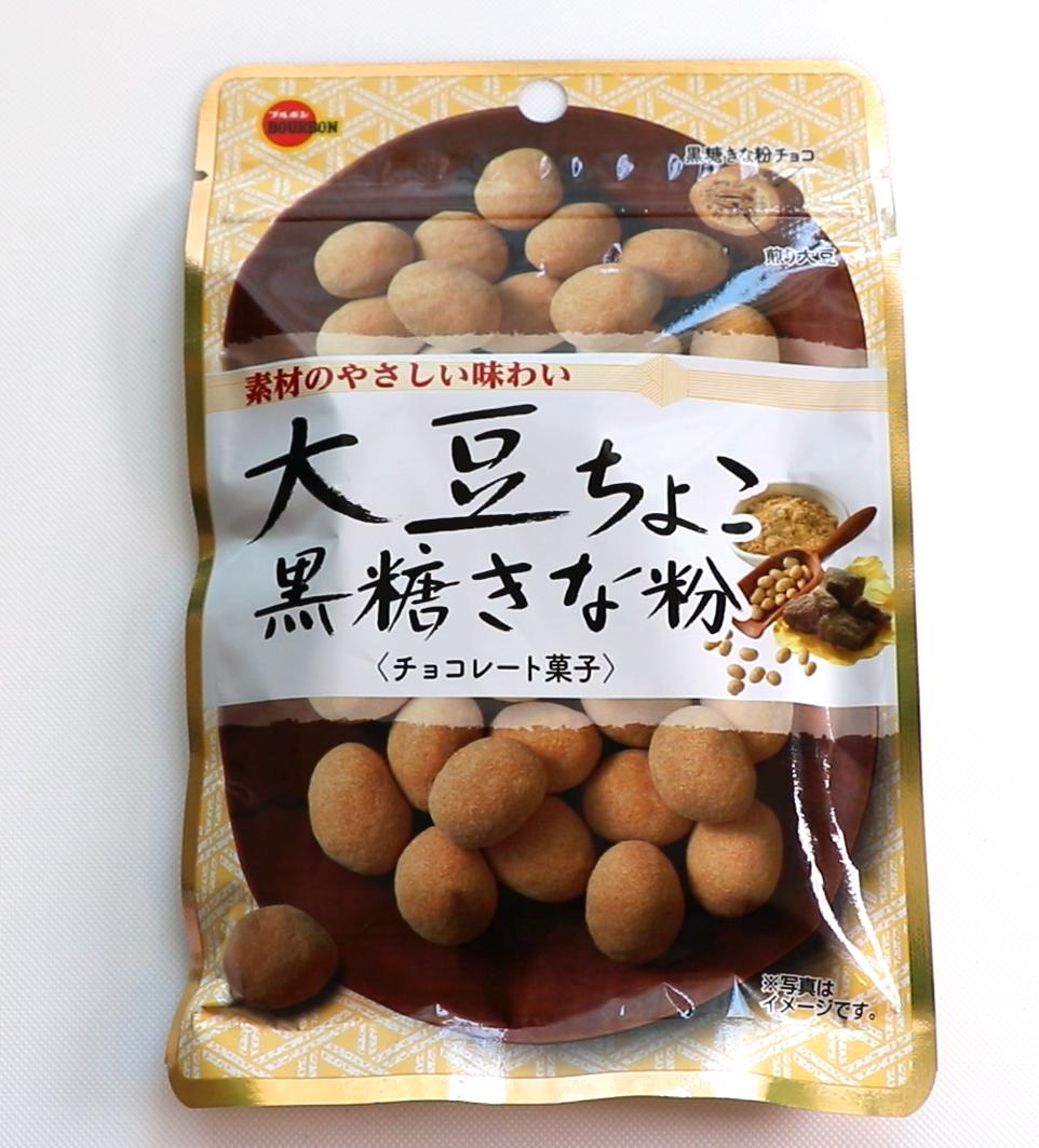 top 10 japanese chocolate bourbon