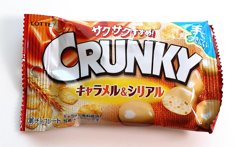 10 japanese chocolate crunky