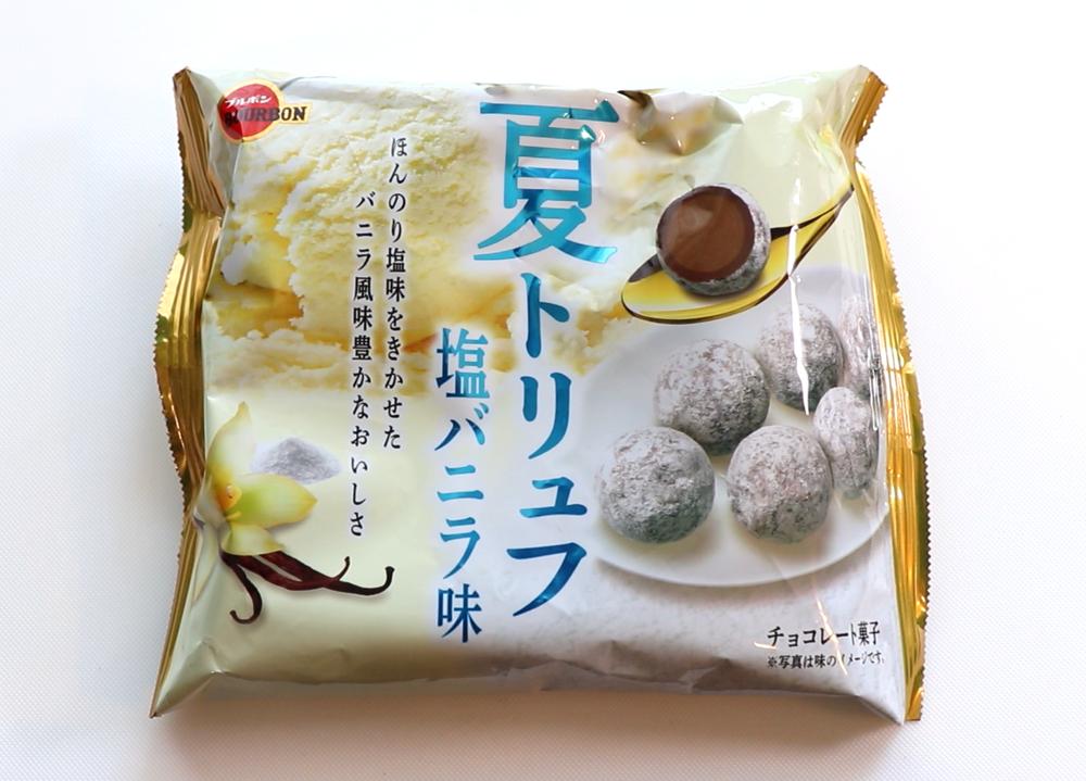 top 10 japanese chocolate broubon