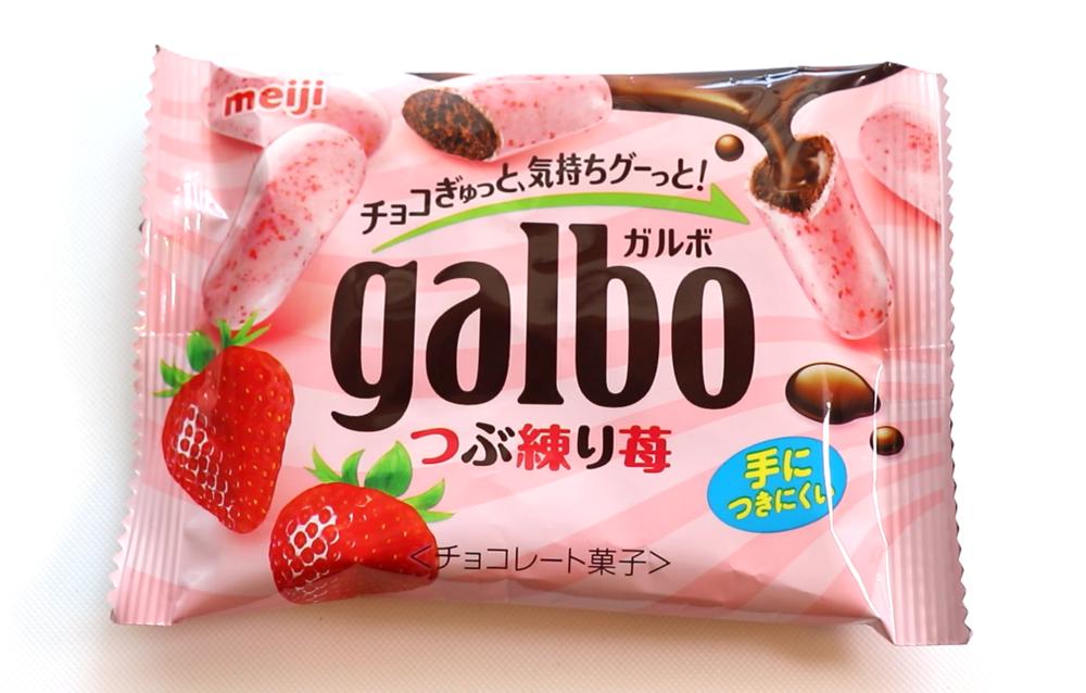 top 10 japanese chocolate galbo