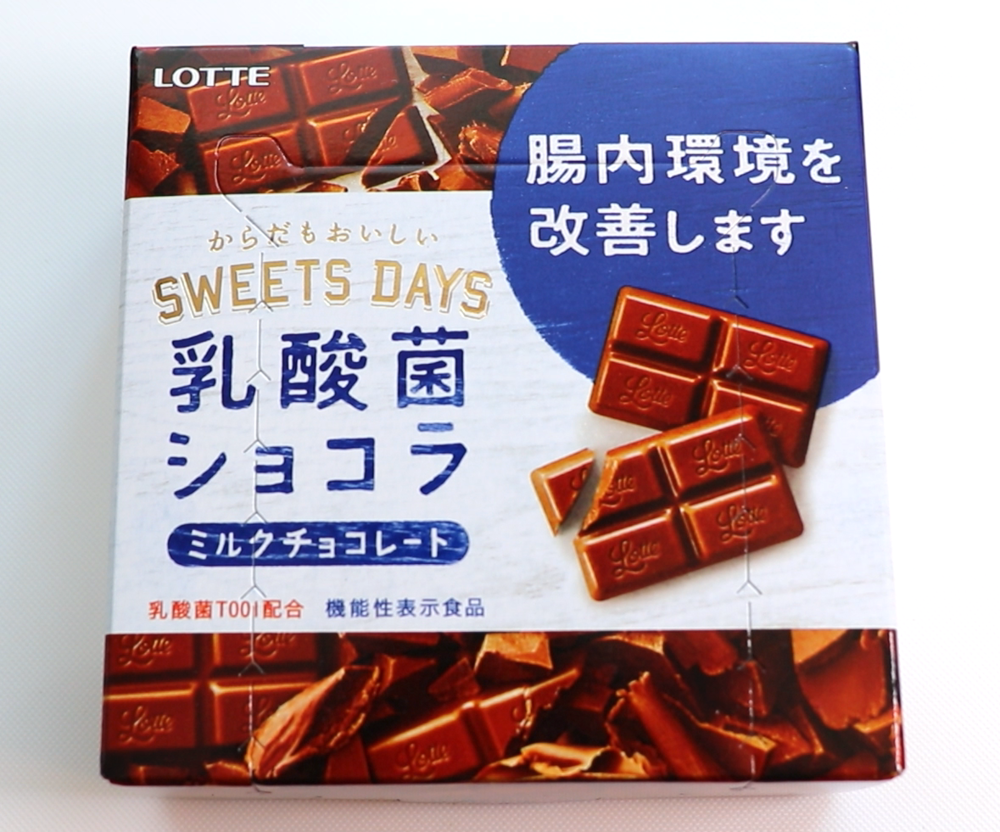 japanese chocolate sweet days lotte