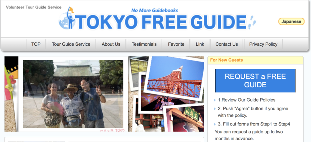 tokyo free guide