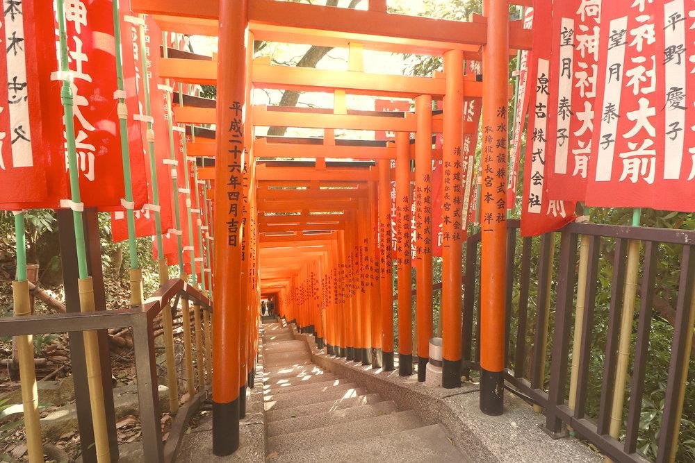 hidden tokyo photo spots
