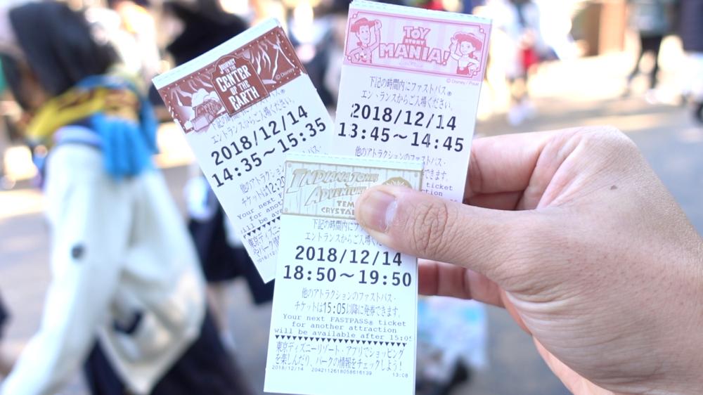 fastpass tokyo disney resort