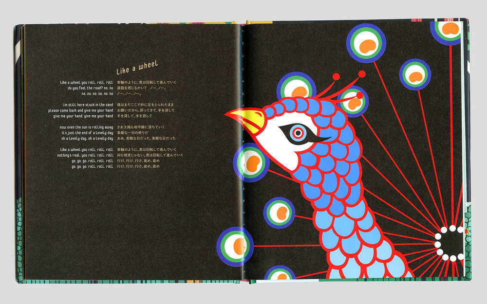 Borne Away, Jesse Harris   Illustrations for CD/vinyl cover and accompanying booklet (special Japanese edition). Art Direction & Design by Roy Wilson. 2013.