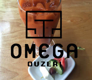 omega-ouzeri-with-logo.jpg