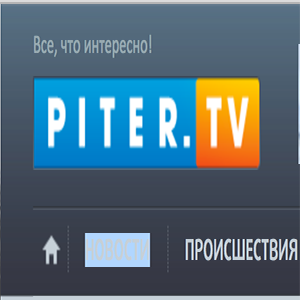 Piter TV, St Petersburg, Russia