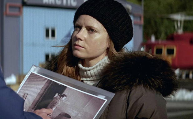 Lois Lane (Amy Adams) is hot on the trail of Superman's identity