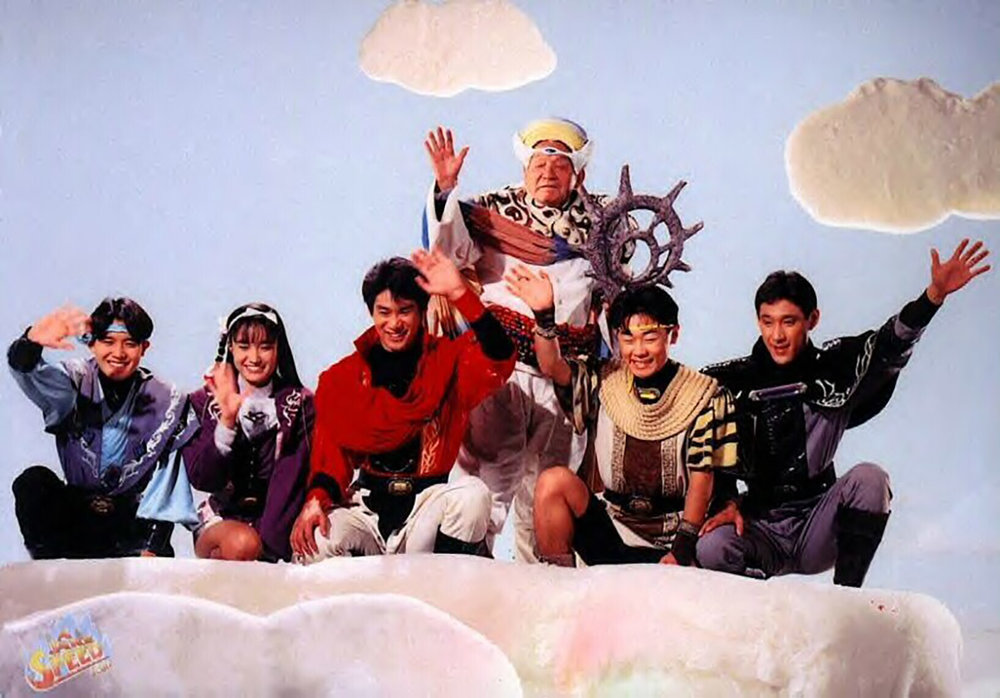 The Zyurangers with the wizard Barza.