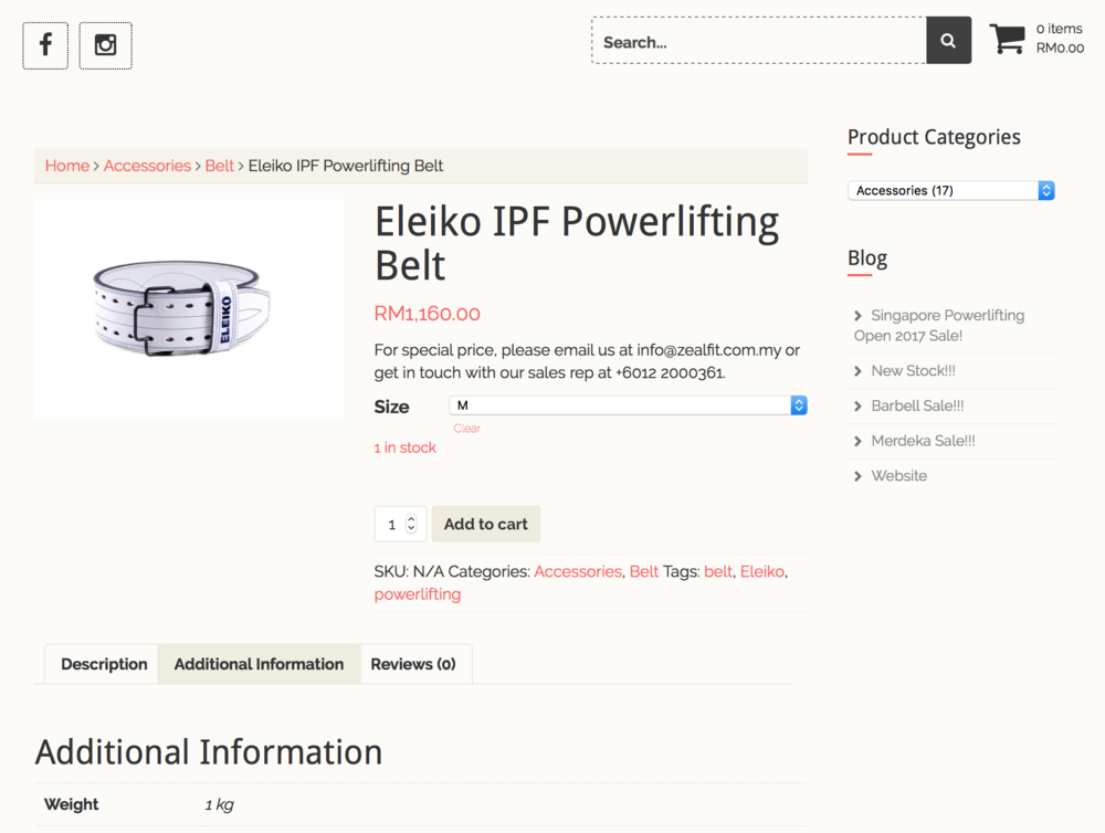 The belt on the website