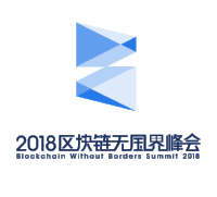 Blockchain Without Borders Summit-logo.png