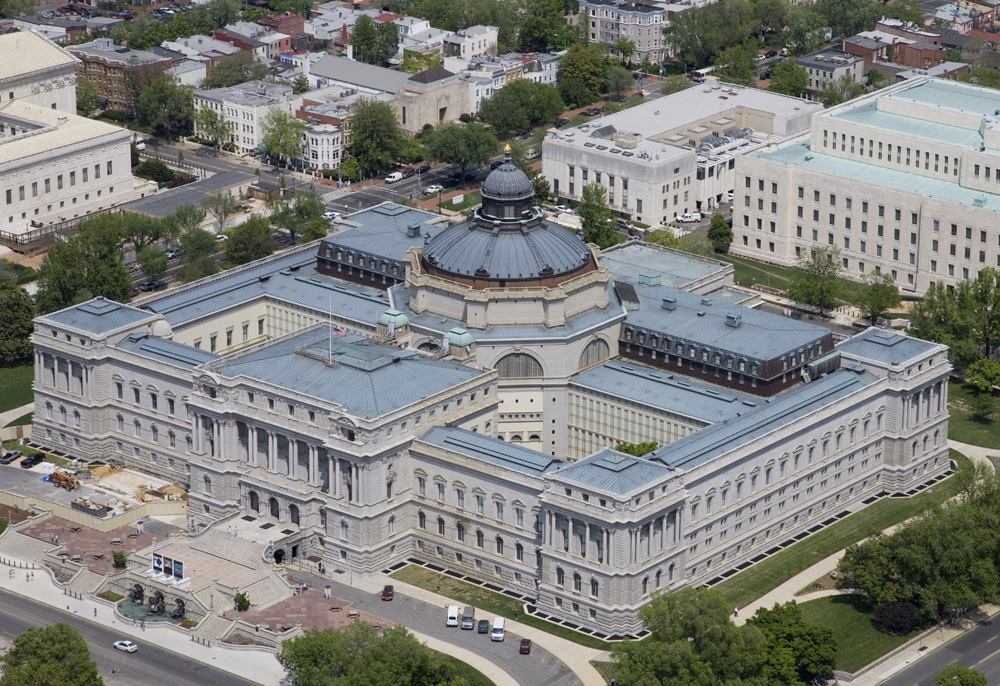The Thomas Jefferson Building, one of several buildings containing the Library of Congress