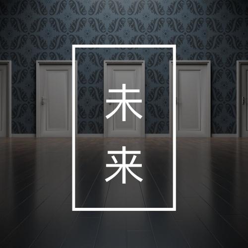 Indacube-future.jpg