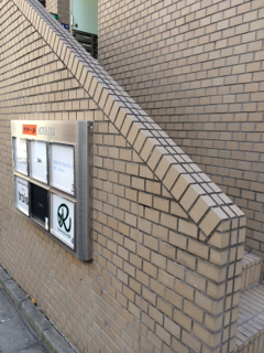 ビル前の短い階段を2度上がった右手が入り口です。下の階はブティックです。