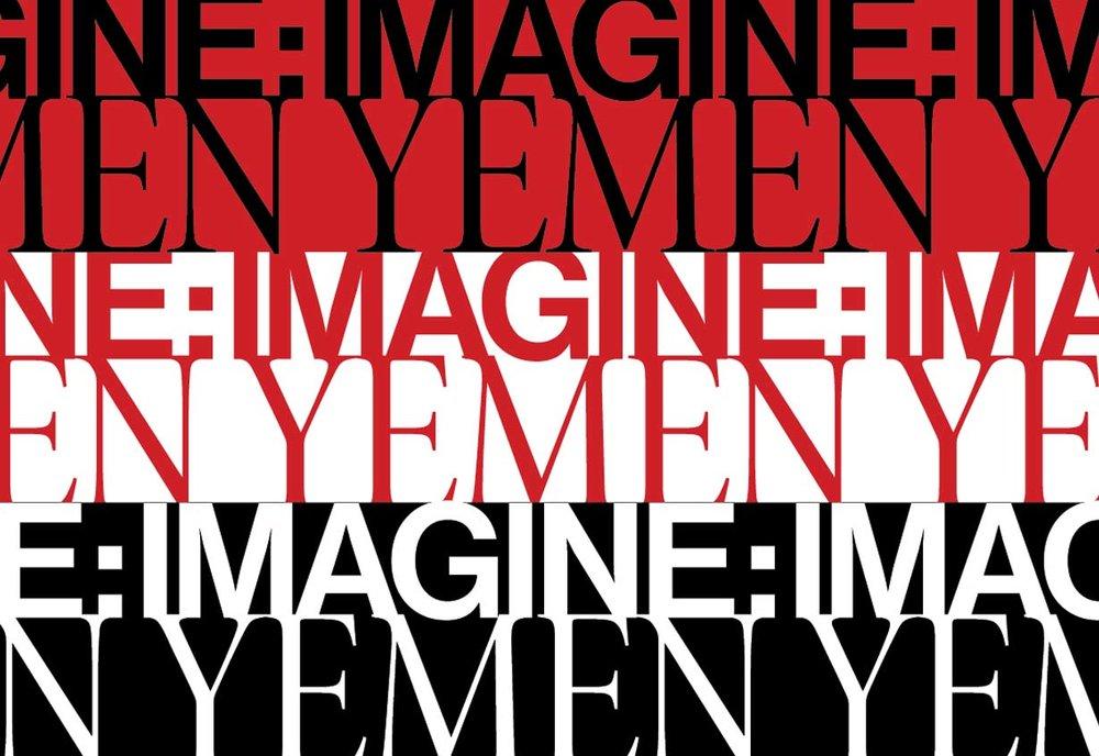 Imageine_Yemen_SimplifiedOptions10.jpg