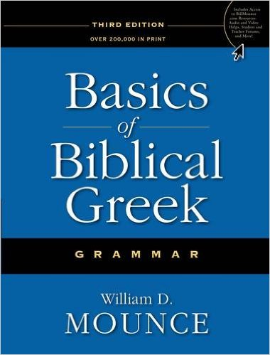 basics of biblical greek.jpg