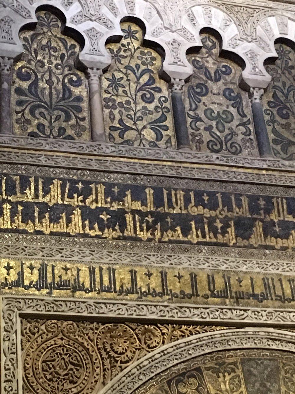 Mezquita-Tegan1.jpeg