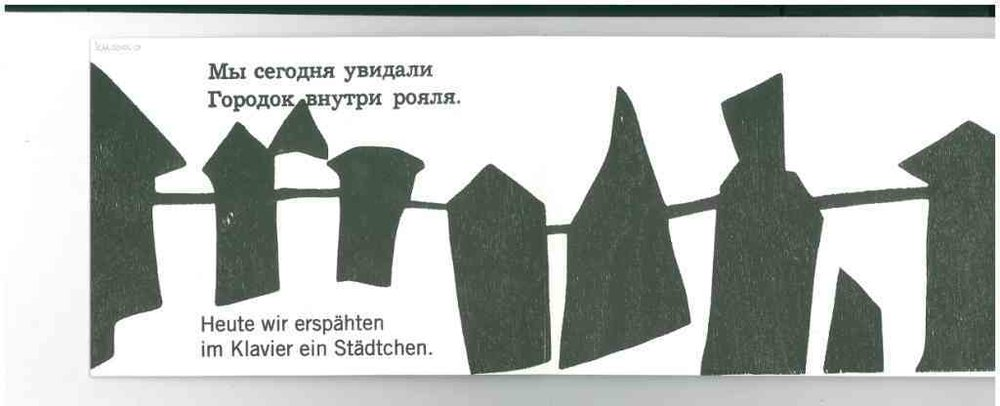 Gedichte für Kinder,  geschrieben von Ossip Mandelstam ; wörtlich übersetzt von Elke Erb ; gestaltet von Sven Märkisch.[Halle (Saale)] : Edition Sand, 2014. KU 0310.