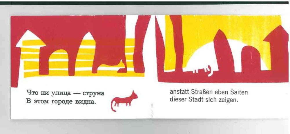 Gedichte für Kinder,  geschrieben von Ossip Mandelstam ; wörtlich übersetzt von Elke Erb ; gestaltet von Sven Märkisch.[Halle (Saale)] : Edition Sand, 2014. KU 0310