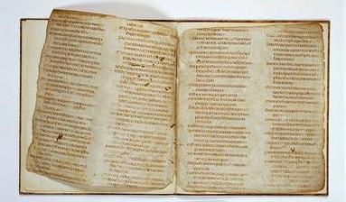 Fragment Latijnse bijbel [10 B 1]