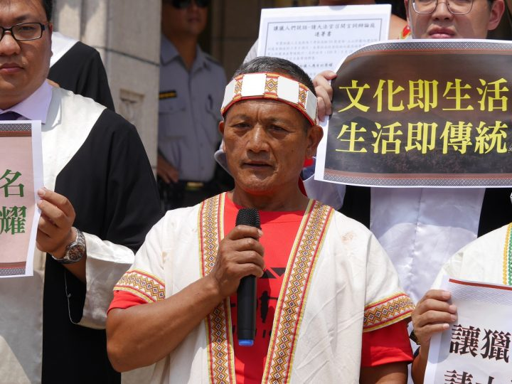 Tama Talum speaks at a protest for indigenous hunter's rights in August 2018. Photo courtesy of  Civilmedia Taiwan .