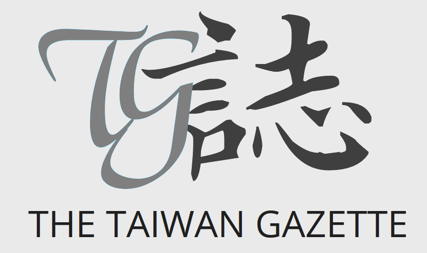 The Taiwan Gazette