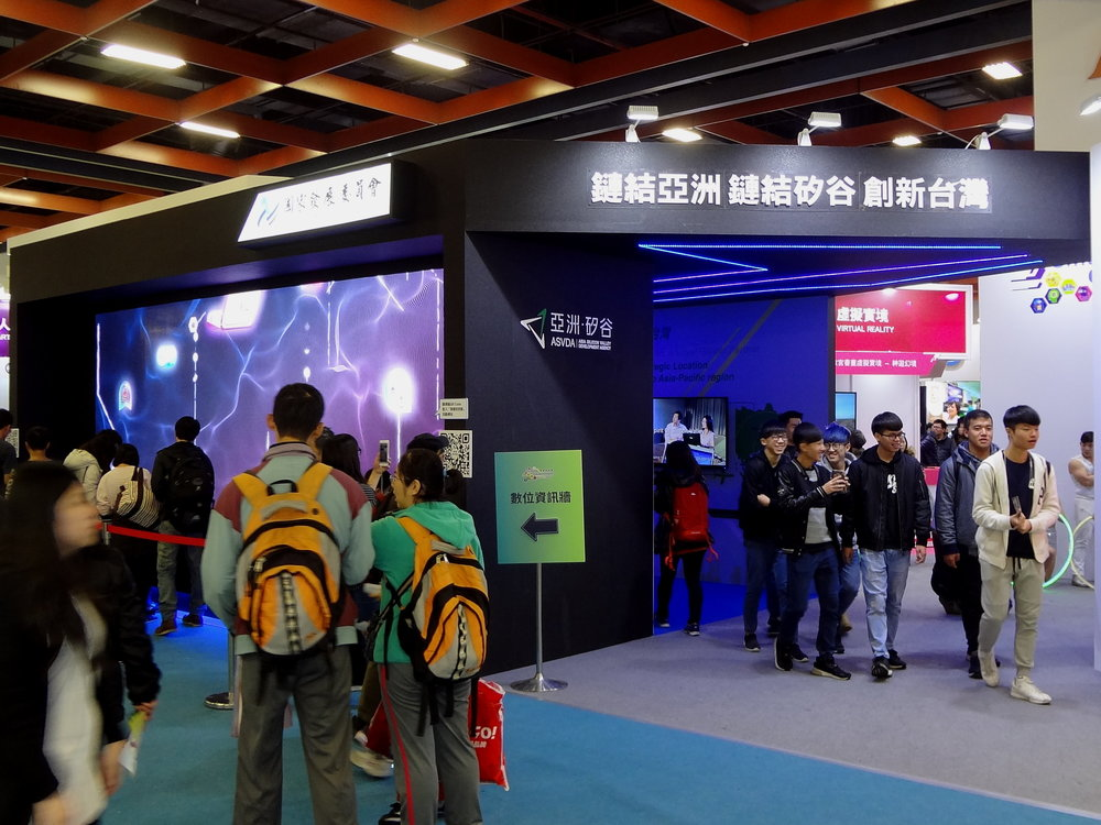 An Asia Silicon Valley exhibition at Taipei IT Month 2017. Photo courtesy of  Wikimedia Commons .