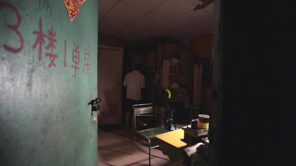 """A film still of the documentary  """"A Home by Rent"""".  Photo courtesy of the City Borders film selection."""