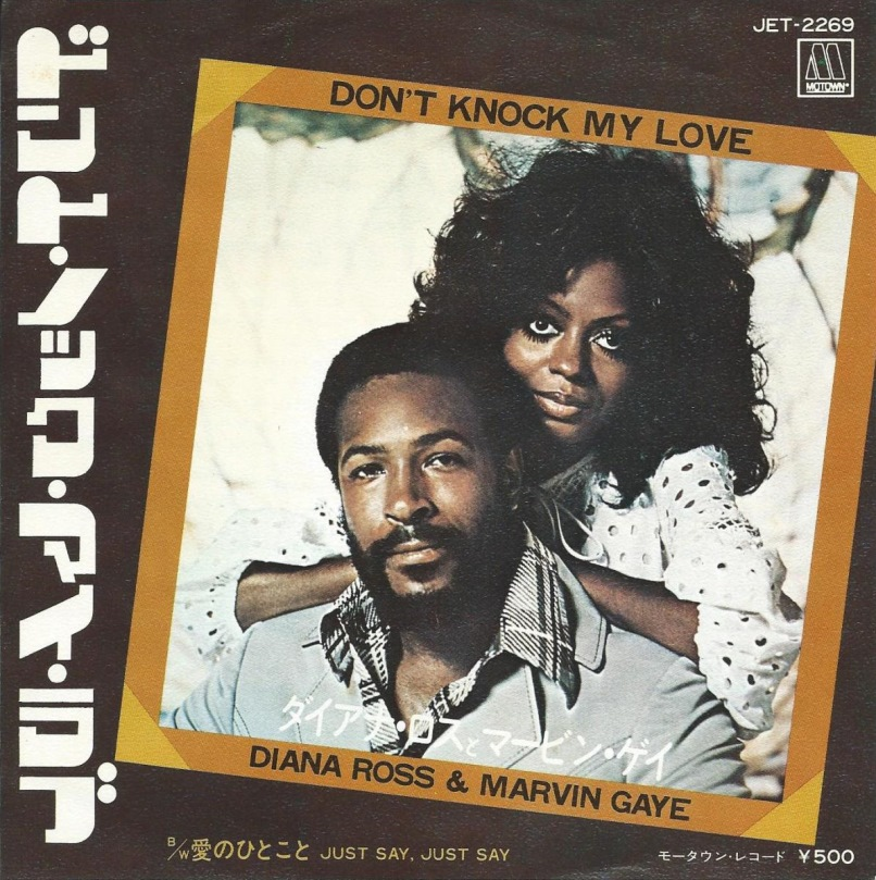 diana-ross-and-marvin-gaye-dont-knock-my-love-motown-2.jpg