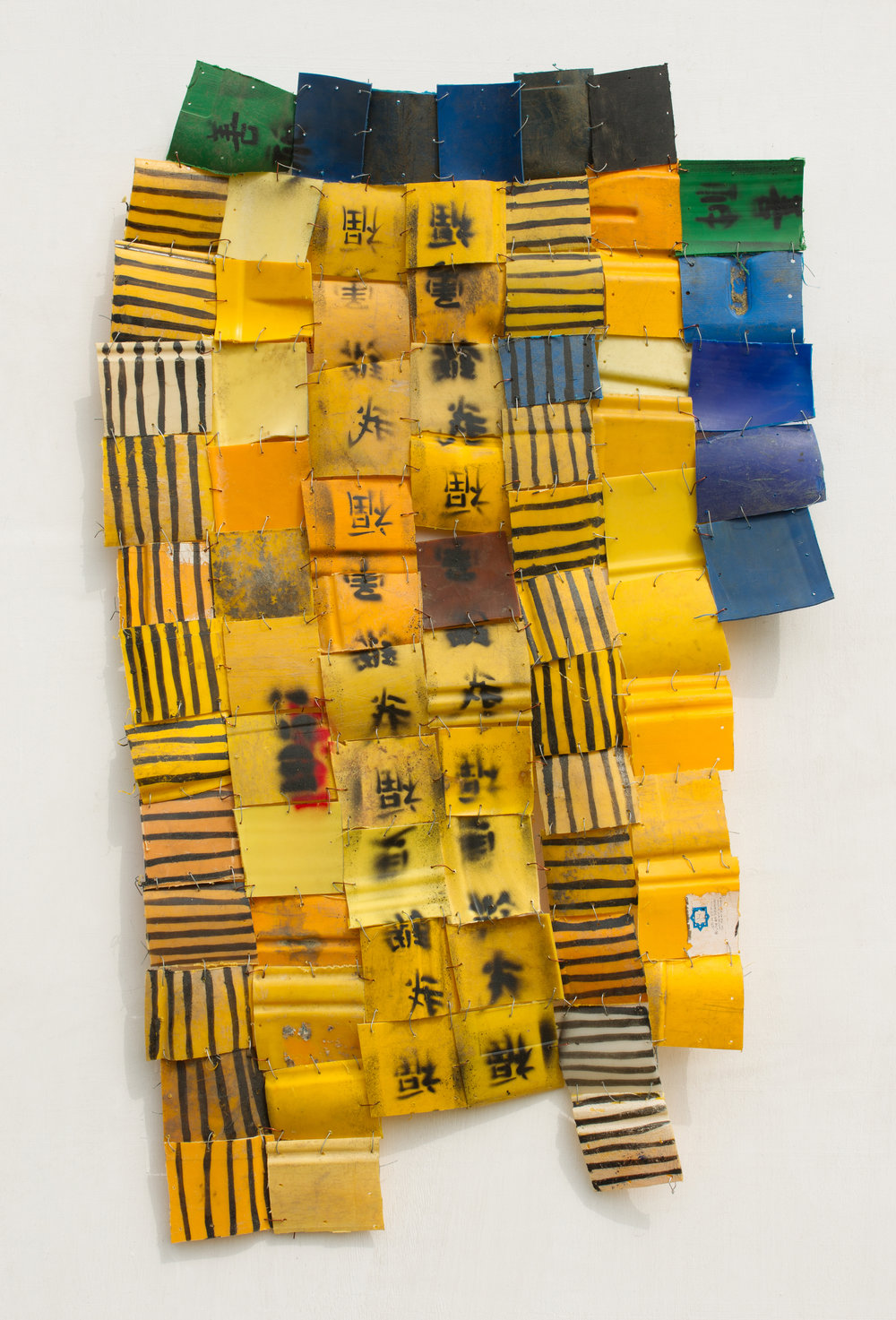 Serge Attukwei Clottey, The night before, 2016, plastics, wire and oil paint.