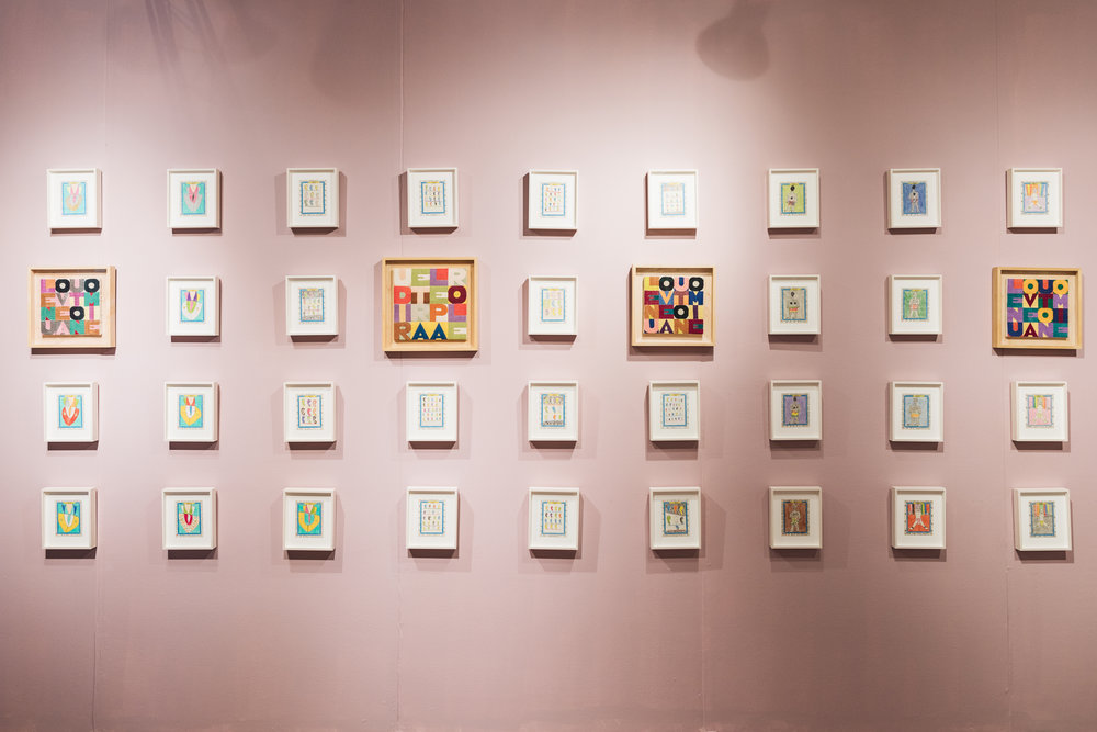 Frédéric Bruly Bouabré x Alighiero Boetti:  Worlds Re-Envisioned  (installation view)