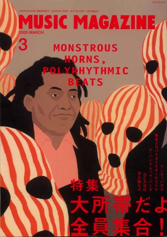 Antibalas japan musicmag