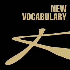 "Ornette Coleman ""New Vocabulary"" 2015 System Dialing Records"