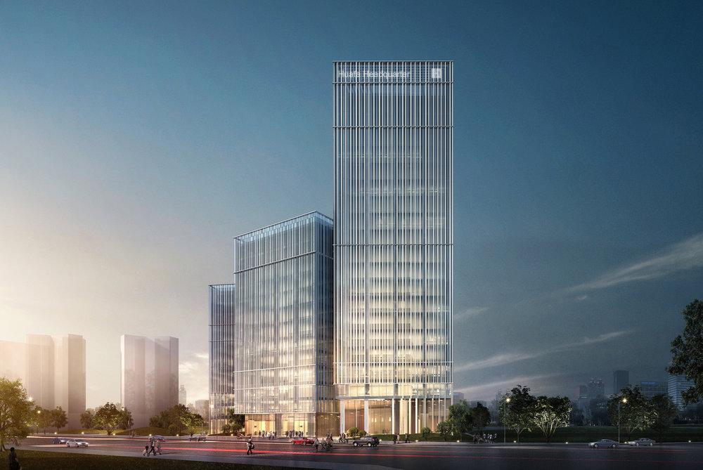 Huafa West Headquarters