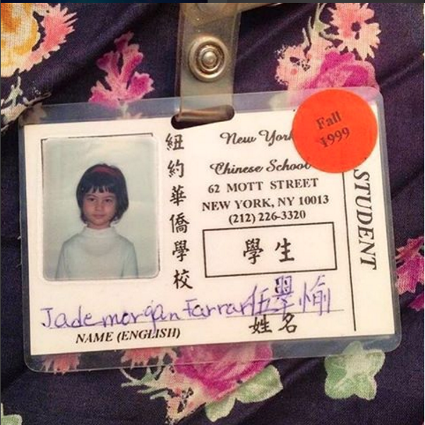 "Me at five years old, mean-muggin for my Chinese school ID card. Every Saturday I would try to ""misplace"" or ""forget"" this card; I would bury it in the bottom of my Jansport, just hoping that in not being able to present it, I could avoid having to go to class."
